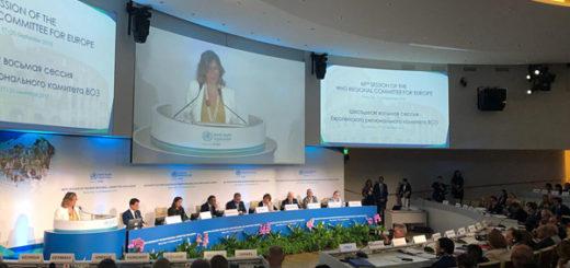 Auditorium della tecnica Roma, durante il discorso del ministro Grillo